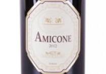 Amarone-tvilling med stor charme