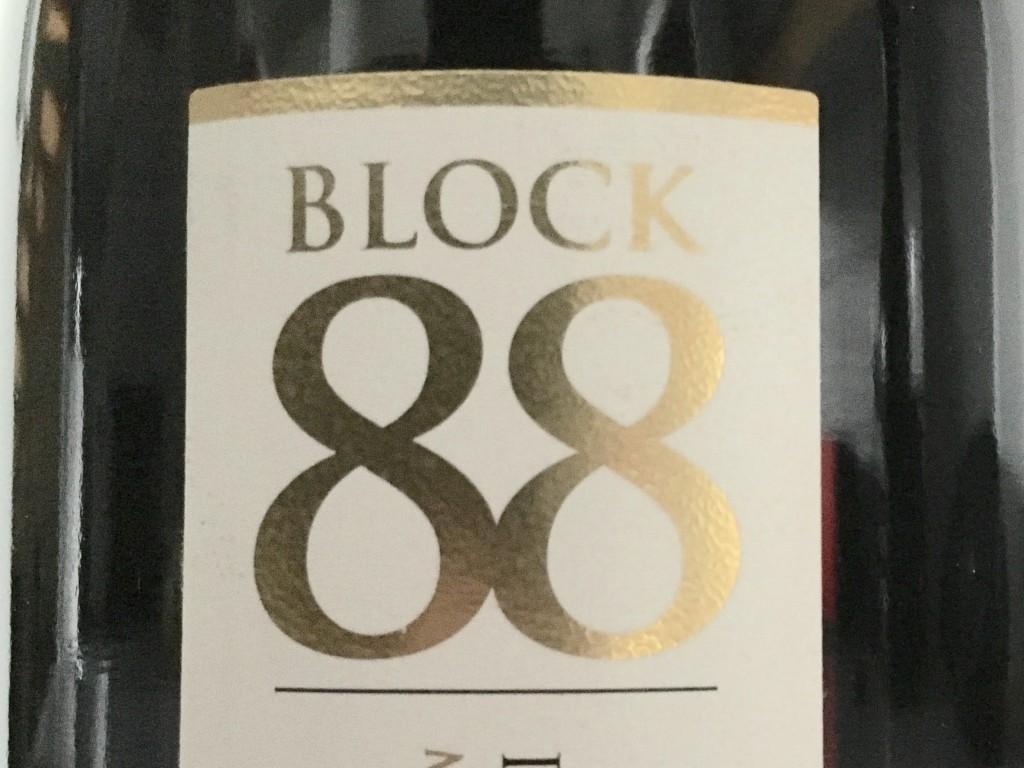 Fyldig og bred Pinot Noir