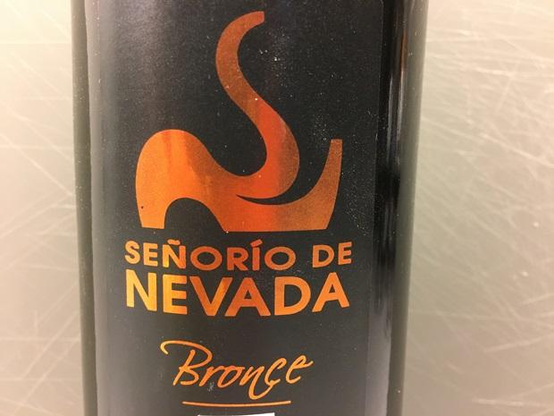 Bronze-balance i krydder-spanier