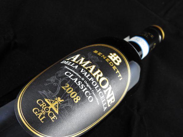 Almægtig Amarone