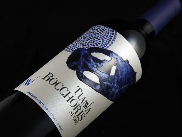 Mallorca-vin til de nysgerrige
