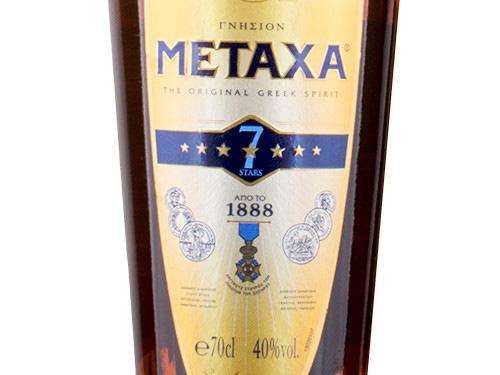 Søndagslikør: 7-stjernet Metaxa