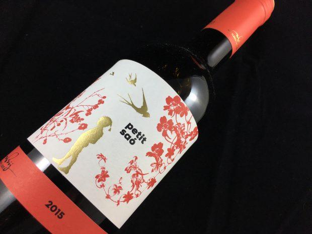 Rigeligt voldsom spansk vin