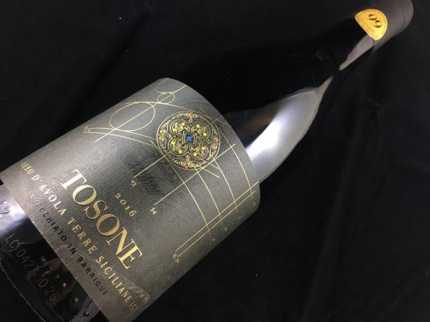 Siciliansk Tosone-tonser