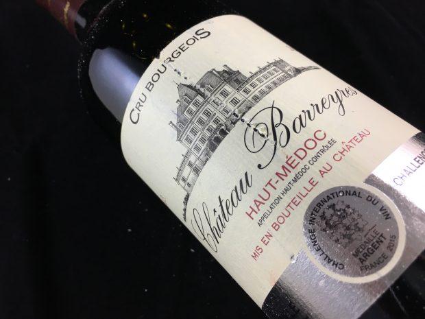 Spinkel Bordeaux trods fine nuancer