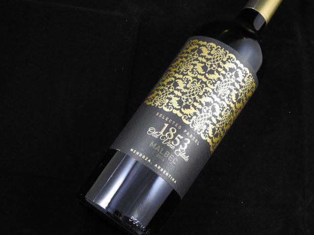 Riv og rusk i power-vin