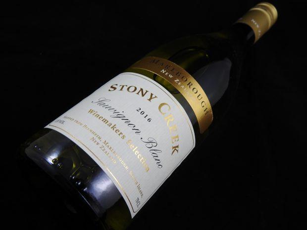 Lidt skinger Sauvignon Blanc