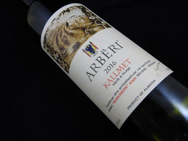 Albansk vin med god dybde