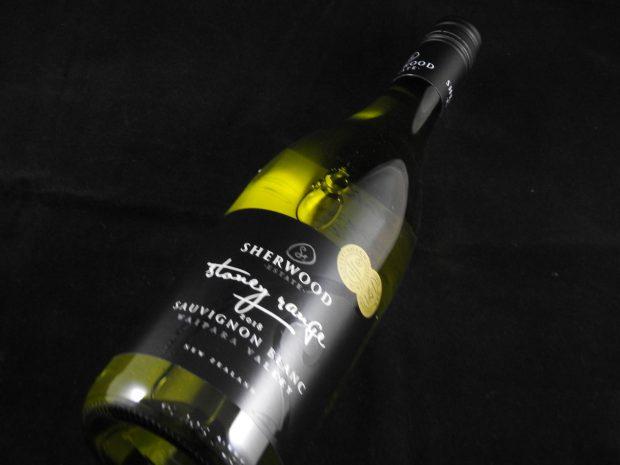Frisk Sauvignon Blanc