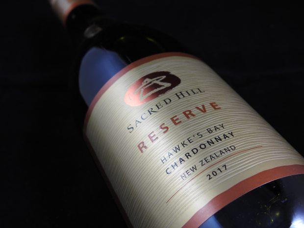 Chardonnay med ærgerlige twists
