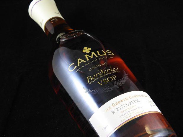 Kanon cognac til konkurrencedygtig pris