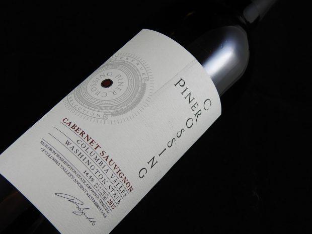 Wellness-vin fra Washington