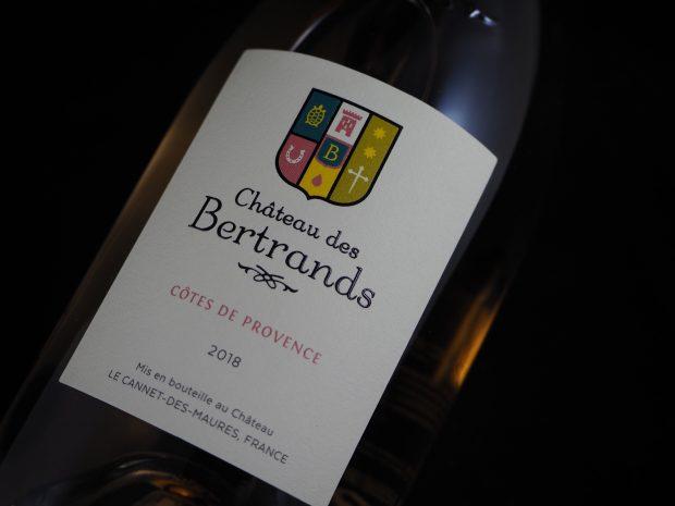 Betagende Bertrands med gourmet-potentiale