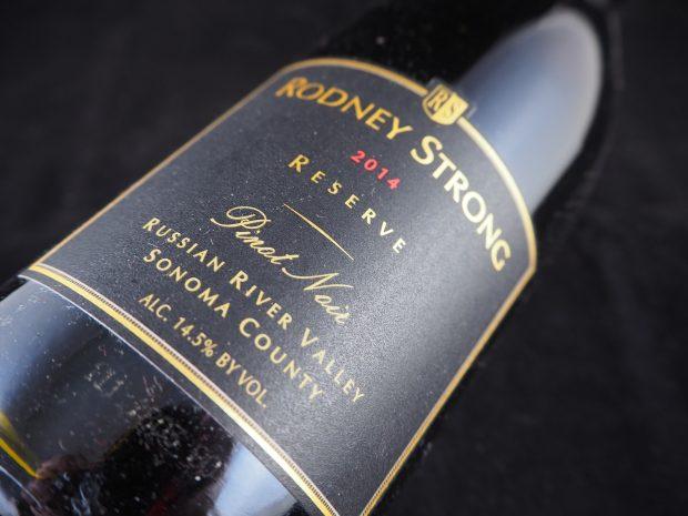 Prestigiøs Pinot Noir fra Californien