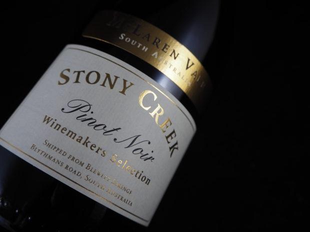 Anonym Pinot fra Stony Creek