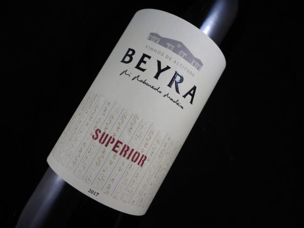 Super potentiale i Beyra Superior