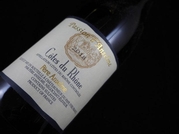Rhone-vin til de opdagelseslystne