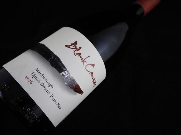 Unik Pinot Noir fra New Zealand