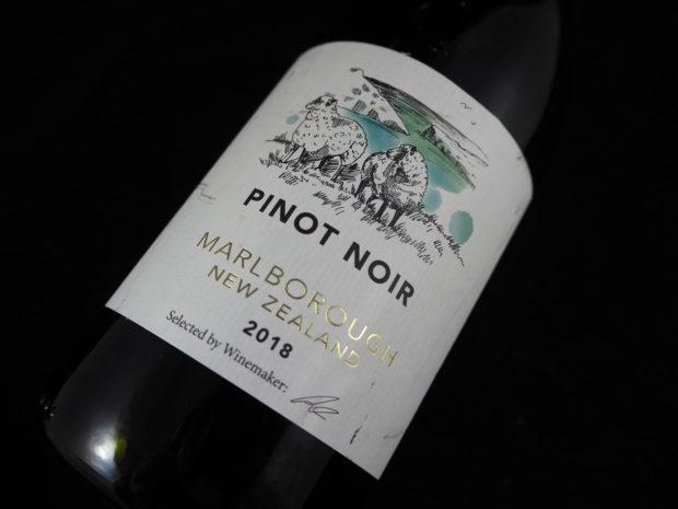 Drikkelig men uinteressant Pinot Noir