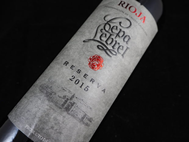 Helt fornuftig Rioja til lavpris