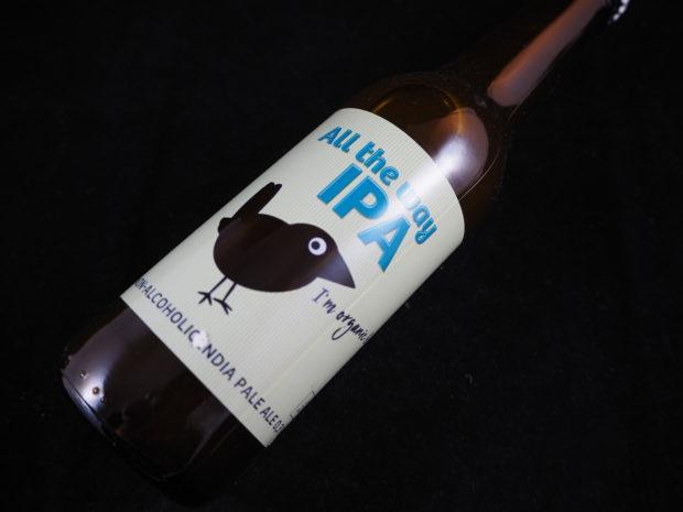 Alkoholfri IPA har det hele i aromaen
