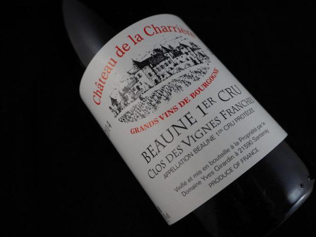 Fornemt sammensatte Bourgogne-nuancer