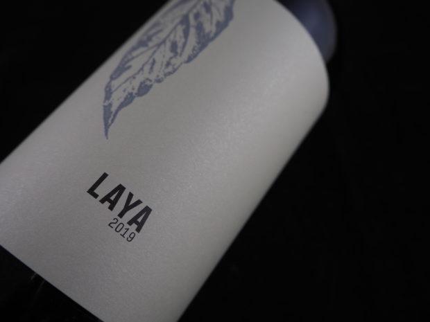 Levedygtig lavpris-Laya