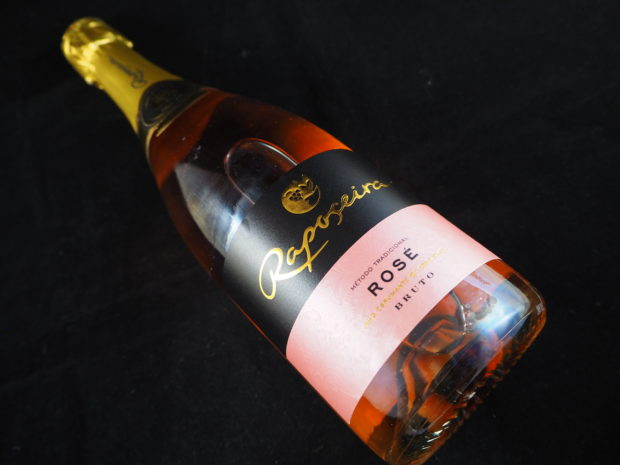 Rare rosé-bobler fra Raposeira