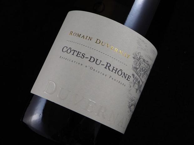 Lækker cremet og velafstemt hvid Rhone-vin
