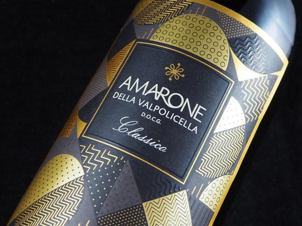 Amarone stritter i lidt for mange retninger