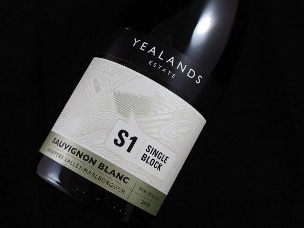 Enestående enkeltmarksvin fra Marlborough Valley