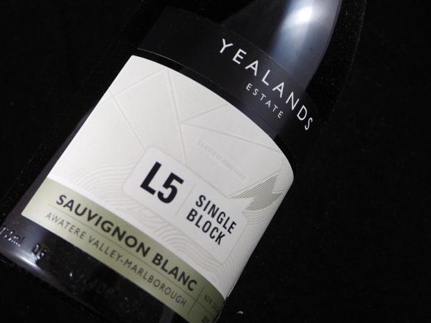 Sauvignon Blanc med Sauvignon Blanc