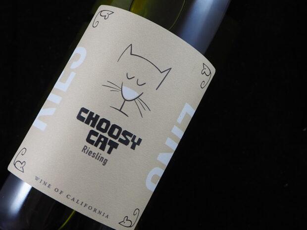 Choosy Cat med mis-smage