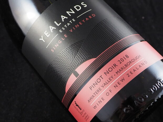Klassisk og skøn Pinot Noir fra New Zealand