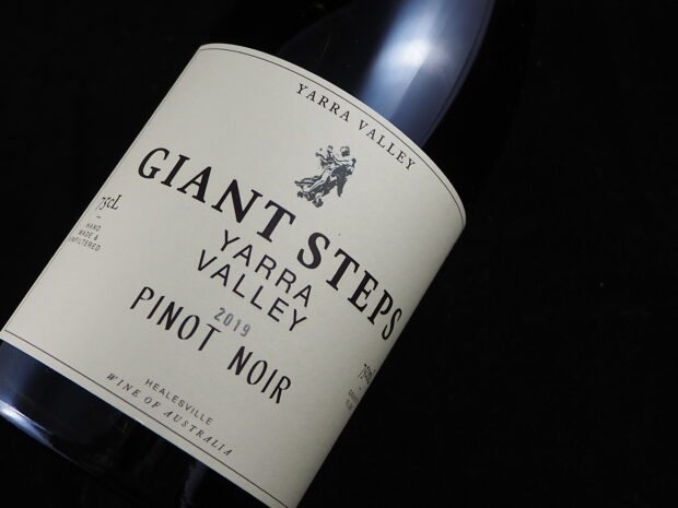 Superlækker australsk Pinot Noir