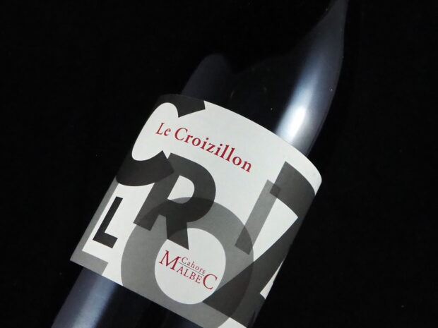 Mærkelig Malbec fra Cahors