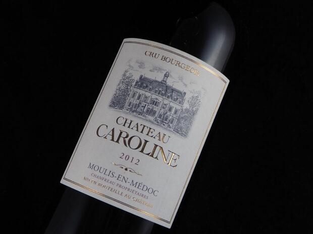 Ung og næsten naiv Bordeaux