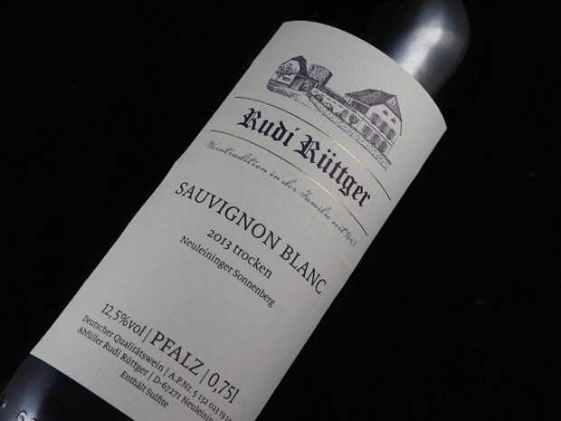 Overraskende tysk Sauvignon Blanc med alder