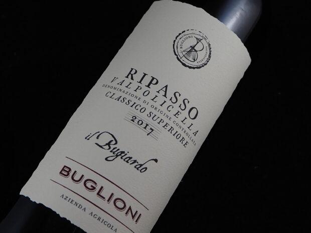 Massiv Ripasso med intense Amarone-træk