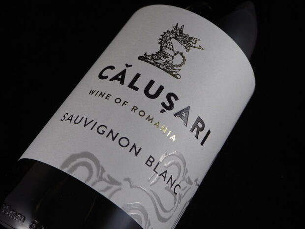 Atypisk men forfriskende rumænsk Sauvignon Blanc