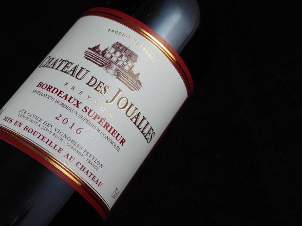 Blød og behagelig Bordeaux