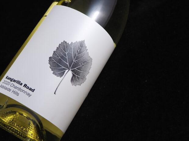 Fin, ren og uspoleret Chardonnay