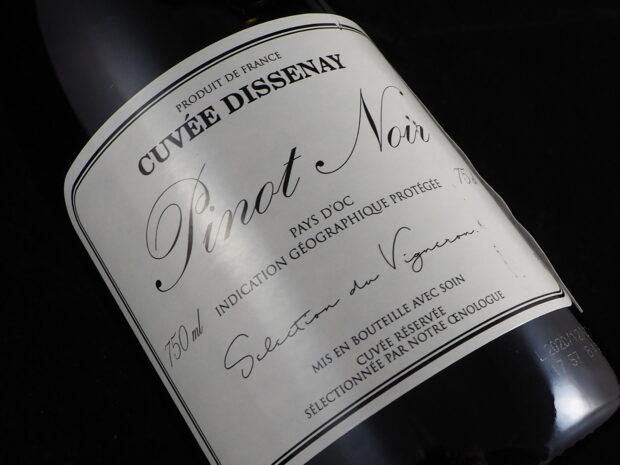 Skør tilbudspris på skøn Pinot Noir