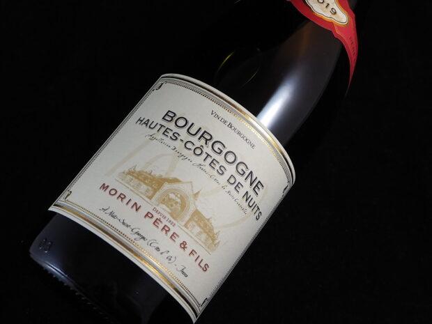 Sky Bourgogne åbner en smule