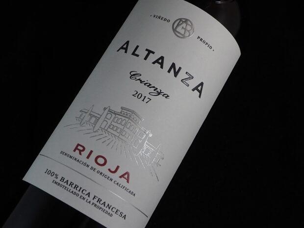 Rioja med traditionelt udtryk
