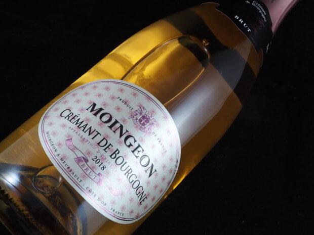 Bourgogne-bobler imponerer ikke