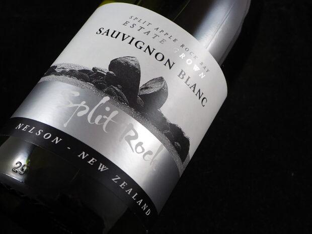 Powerful Sauvignon Blanc